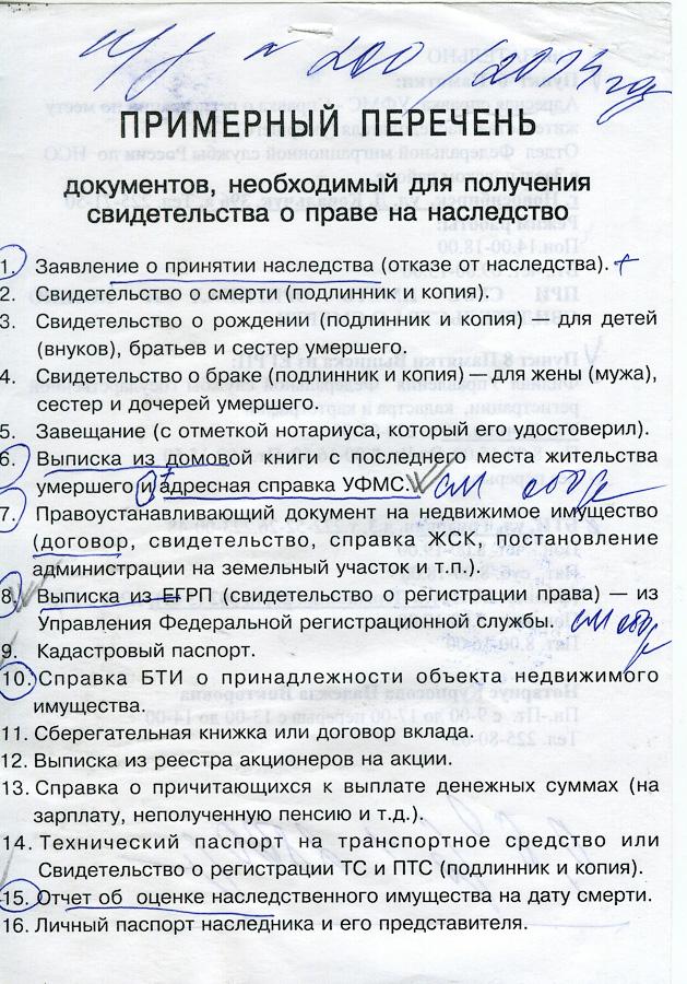 Московский паркинг Оплатить другие штрафы (ГИБДД и др.)