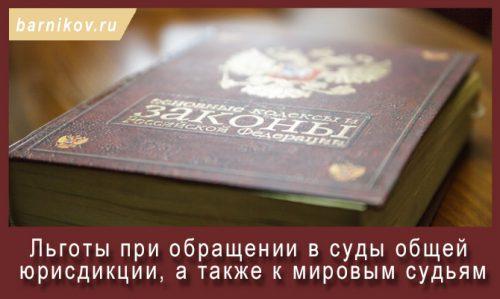 Кодекс Нижегородской области об административных