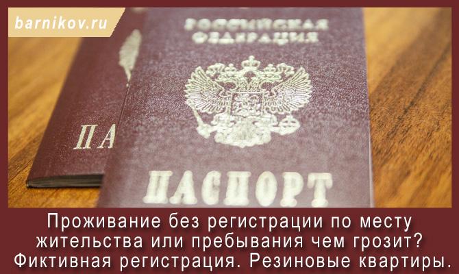 фотографии без регистрации: