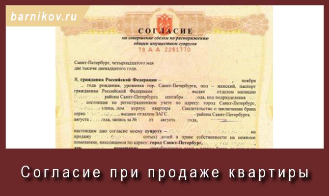 Власти закупили оборудования на 93 млн рублей.