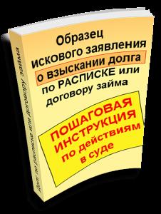 статья 811 гк рф договор займа с комментариями
