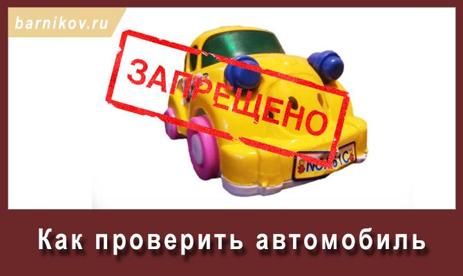 так смеялс болгарский техосмотр проверить топик просто