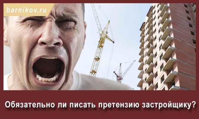 Агентство партнер юридическое